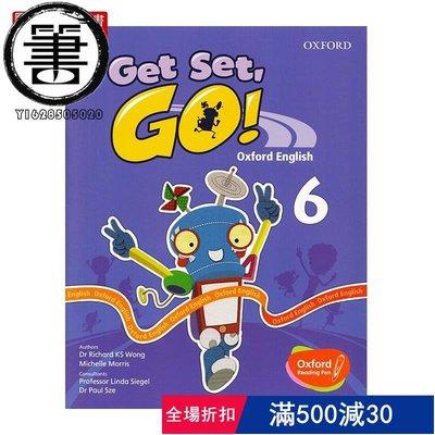 現貨 Get Set Go Pupil Book 6 英文原版 Oxford English 牛津幼兒英語 教材學生用書6進口 英文原版 書籍【聖賢書齋】