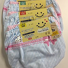 現貨 日本製 Twin Dimple girls 女童 內褲 小褲 底褲 100%純棉 線條100-130cm 2枚/組