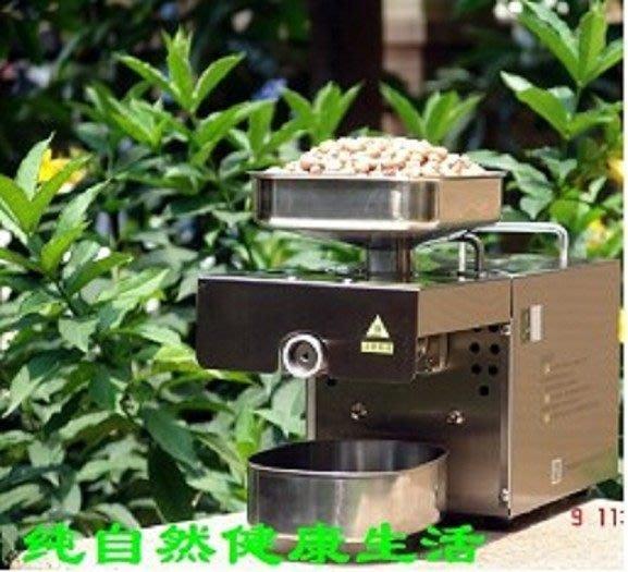 微型全自動電動不鏽鋼冷熱榨油機 家用小型榨油器 廚房電器