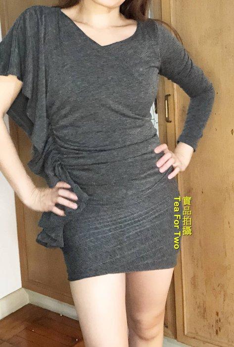 出清特賣,百元系列- 全新 374 - 鐵灰色特殊設計波浪洋裝