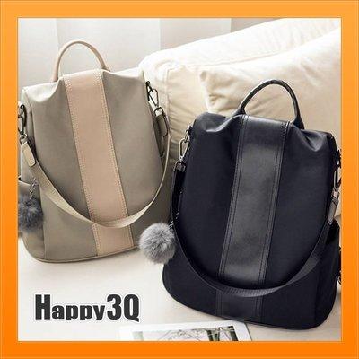 牛津布包包後背包雙肩包拼接素色包防潑水包全皮面包-藍/杏/黑/棕【AAA3884】