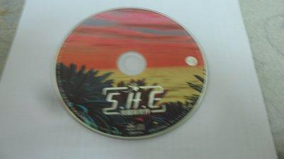 紫色小館-53-3--------S.H.E 美麗新世界