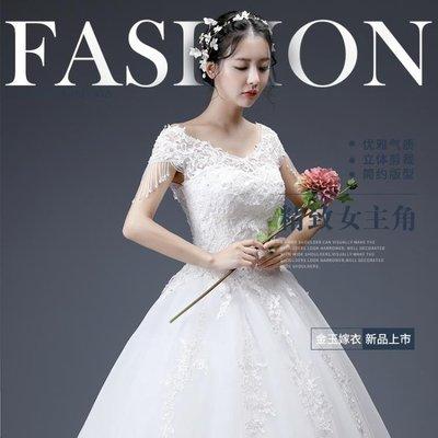 禮服洋裝 新娘婚紗時尚婚紗 流蘇宴會包肩V領蘇州影樓婚紗