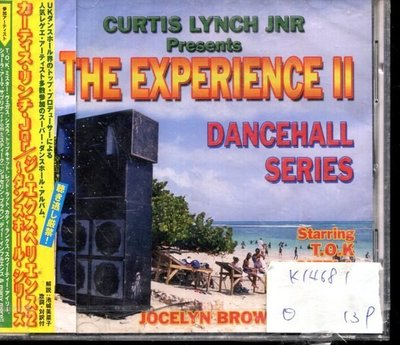 *真音樂* CURTIIS LYNCH JNR PRESENTS / THE EXPERIENCE 2 日版 全新 K14681