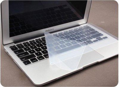 ☆蝶飛☆平面通用鍵盤膜 TOSHIBA Portege Z30 Z30-A 筆電鍵盤保護膜 防磨損 防水 防塵
