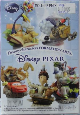 SQUARE ENIX DISNEY CHARACTERS FORMATION ARTS 5種 盒蛋 (BUY-31323-CW)