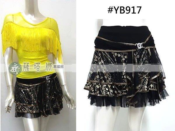 *~薩瓦拉 :多色_YB917_黑底腰綴鑽飾燙金面三層網紗短裙(有安裙褲)