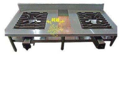 《利通餐飲設備》雙口平口爐(高33cm)含電子快速爐 -兩口高湯爐 2口平口爐 三口爐