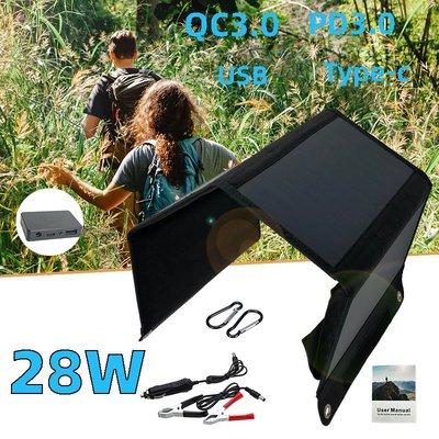 SunPower太陽能電池板折疊充電寶快充戶外亞馬遜 28W太陽能折疊包