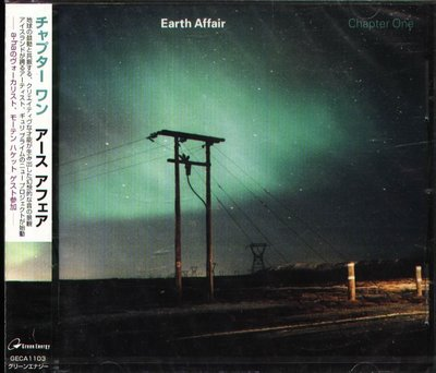 K - Earth Affair - Chapter One - 日版 - NEW