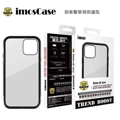 【IMOS】iPhone11 / PRO / Pro Max 美國軍規認證 雙料防震保護殼 好清洗 相容各式玻璃貼