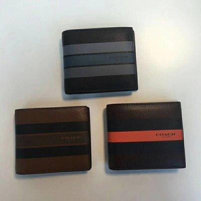 【八妹精品】COACH 75399 經典簡約條紋牛皮短款錢包 時尚百搭錢夾 多卡位皮夾