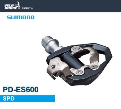 缺貨【飛輪單車】 SHIMANO PD-ES600 SPD卡踏 登山車踏板 附SM-SH51扣片[34867562]