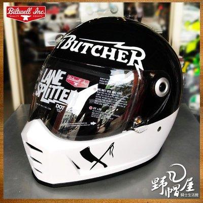 三重《野帽屋》美國 Biltwell Lane Splitter 全罩式 安全帽 復古帽。RUSTY BUTCHER