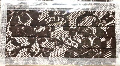 現貨 超夢幻斷貨款~和拓白蕾絲(咖啡蕾絲絕版口罩 台灣製  MIT 另有蜜糖蝴蝶 荷康丰荷黑舞蝶 銀河 淨新Line綠+鬱金香紫, 典雅灰撞紫