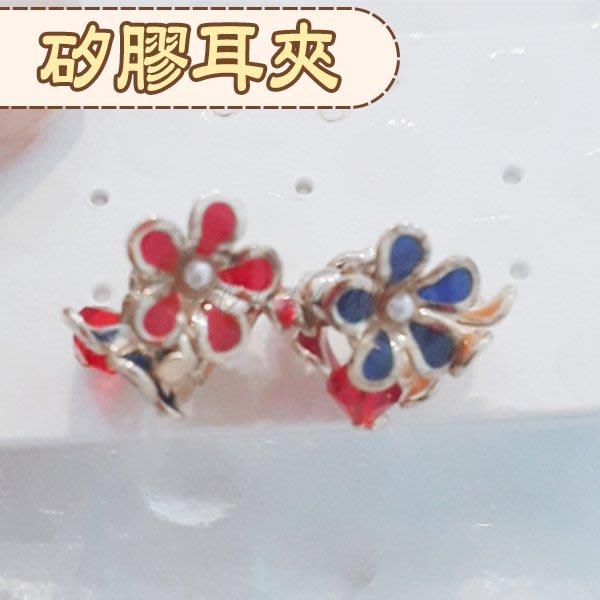 *FollowV*日本飾品《現貨》gargle 日系甜美風 百花齊放 花朵/花瓣 紅色寶石 抗過敏 矽膠耳夾耳環 絕版