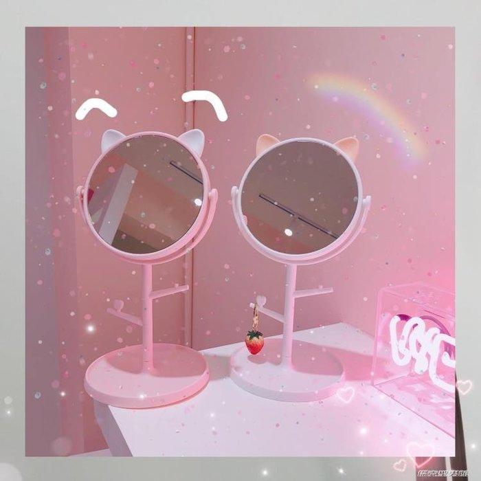 創意卡通貓咪耳朵臺式高清單面化妝鏡學生軟妹宿舍   傑克型男馆