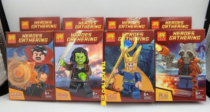 兒童玩具,銅板價格,34044復仇者聯盟拼裝積木公仔 (有16種) - 和樂高相容,非樂高2