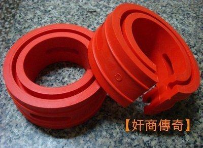 【奸商傳奇】紅色避震器彈簧緩衝墊 E39 E34 E90 F30 MAGNUS台朔一號 A4 W-124 W-204