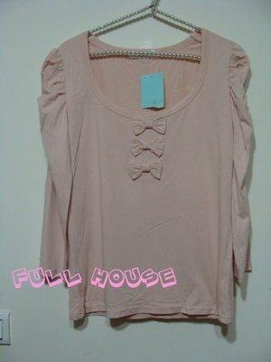 【FULL HOUSE 】日本超人氣品牌after all粉紅色 皺摺公主袖設計七分袖 上衣 超好搭