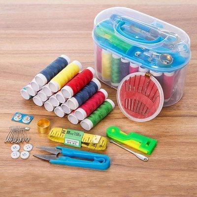 家用多功能針線收納盒 整理盒箱小號組合套裝針線包便攜日本縫補