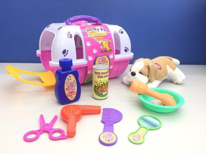 【阿LIN】109AAB 109A 寵物籃配IC 狗+用品 兒童玩具 家家酒 玩具寵物籃 小狗