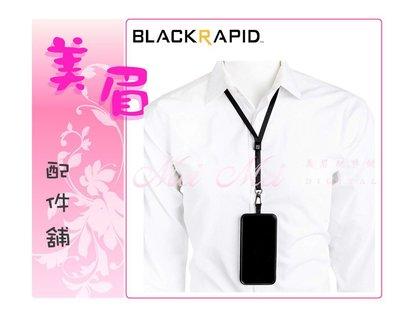 美眉配件 BT精品 BLACKRAPID WandeR Lanyard Set 手機漫遊 掛繩 頸掛 頸帶 掛帶 套組