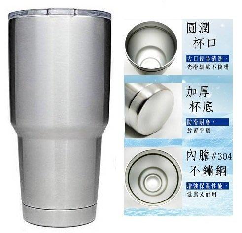 【台灣現貨】304不鏽鋼真空斷熱冰霸杯900ml超大容量  (送304吸管) 含防漏吸管蓋