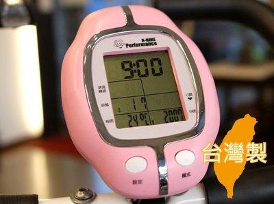 【 X-BIKE  晨昌】19807專用錶 (黑色/粉色) 橄欖球造型錶單購 其他型號不適用 台灣精品