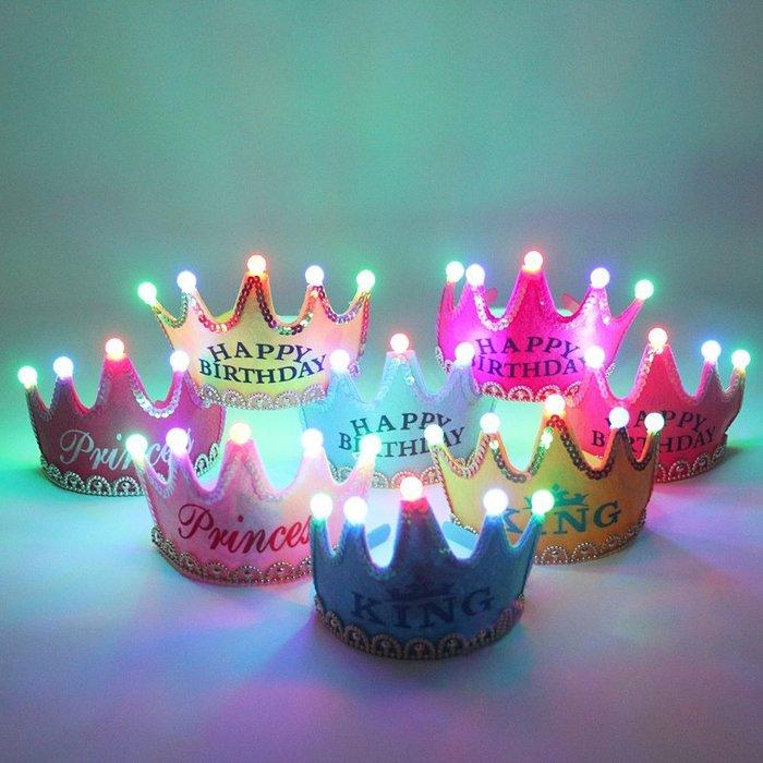 生日發光皇冠帽  生日派對聚會用品 王子公主帽子_☆找好物FINDGOODS☆