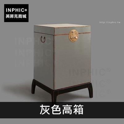 INPHIC-松木中式居家簡約茶几沙發創意-灰色高箱_JoM7