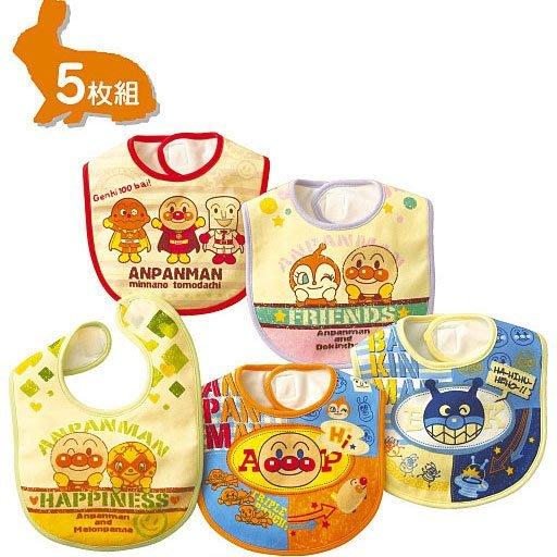 ☆ 恩祐小舖-婴兒兒童日單nissen  日本麵包超人造型口水巾 圍兜兜(一組5件$170)  @ 【嬰兒系列】