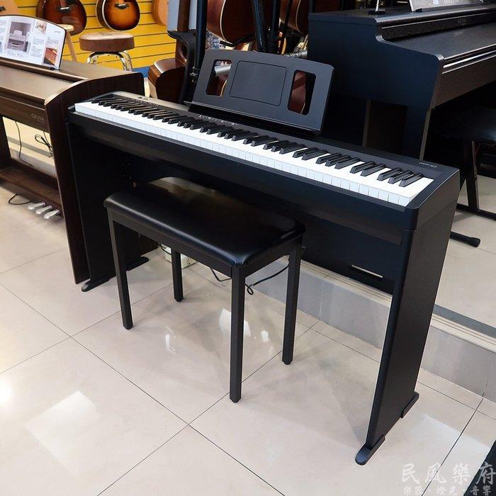 《民風樂府》Roland FP-10 含原廠同色琴架琴椅 全新入門級數位鋼琴 超真實擊槌鍵盤 超真實鋼琴音源 現貨在庫