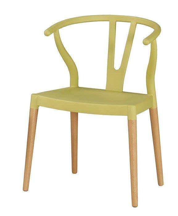【DH】商品編號G1028-3商品名稱倫傑造型椅/黃色(圖一)備有白色/黑色可選。細膩優質。主要地區免運費