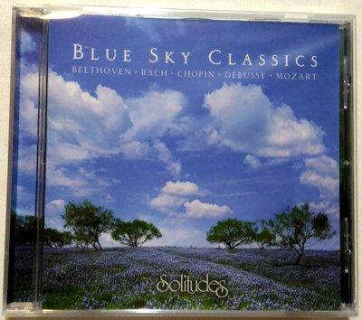 發燒強片 /丹吉布森 Dan Gibson & Yuri Sazonoff /藍空下的音符 / Solitudes出版 原裝破盤價 全新未拆