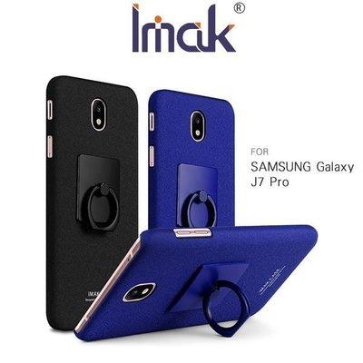 Imak SAMSUNG Galaxy J7 Pro 創意支架牛仔殼 磨砂殼 艾美克 指環支架【MIKO手機館】SA5