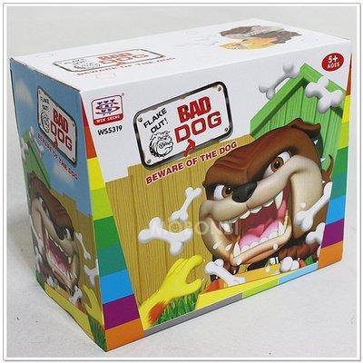 【摩邦比】小心惡犬(桌遊) 派對遊戲 整人玩具 親子遊戲 聚會遊戲 咬人玩具 惡狗偷骨頭 益智玩具