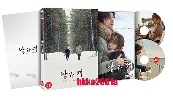 孔劉 [ 男與女 關不住的誘惑 DVD ] -hkko2001a- 韓版 A Man and A Woman 孔侑