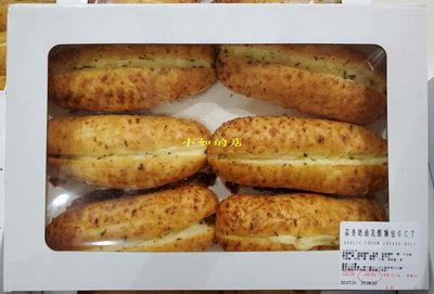 【小如的店】COSTCO好市多代購~蒜香奶油乳酪麵包(每盒6入)香甜蒜香奶油+奶油乳酪夾餡