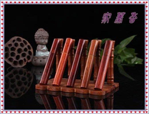 【家蓁香茶坊】越南花梨木管10g裝紅木線香管 木質 存儲沉香 檀香 香管( 短款 2支一組 )