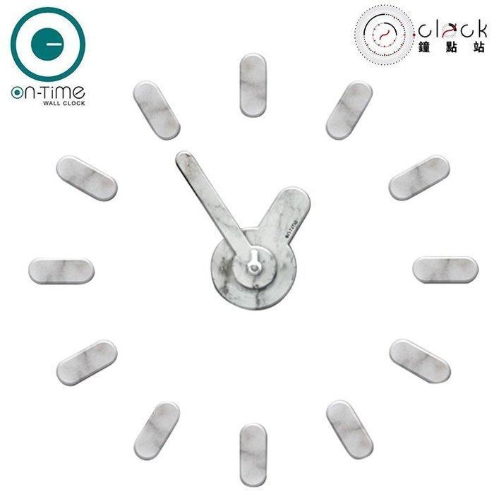【鐘點站】On Time Wall Clock 大理石紋-壁貼鐘-掛鐘.無損牆面.親子DIY.居家佈置