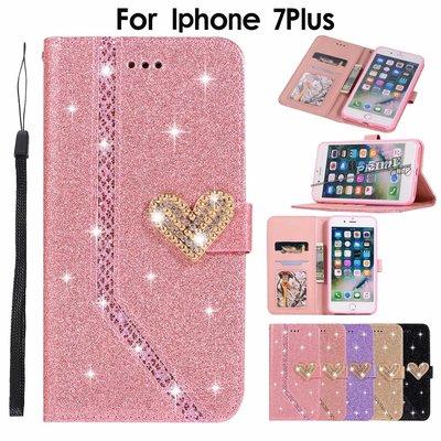 現貨 特價  iPhone6S水鑽愛心閃粉手機套殼蘋果 翻蓋皮套支架插卡保護套 7 8PLUS