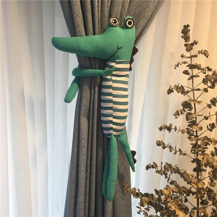 卡通創意鱷魚公仔窗簾扣窗簾夾綁帶可愛窗簾配件生日禮品