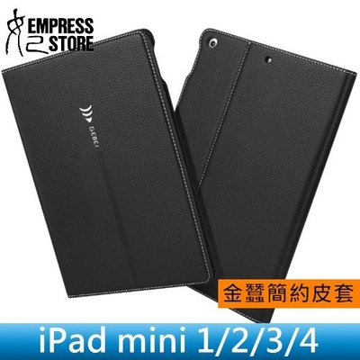 【妃小舖】iPad mini 1/2/3/4 GEBEI/歌貝 金蠶系列 荔枝紋/皮紋 支架/二折 平板 皮套/保護套
