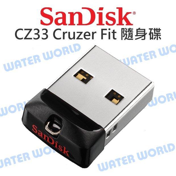 【中壢NOVA-水世界】SANDISK Cruzer Fit 16G CZ33 隨身碟 極致輕巧超迷你 車用音響 公司貨