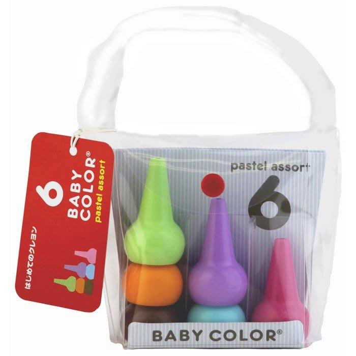 日本購回~預購 Baby Color 幼童安全蠟筆 不易斷~可水洗、可當疊疊樂 積木堆疊