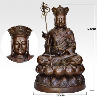 【凡了居】63厘米咖啡色 地藏王佛像純銅擺件全銅地藏菩薩銅像仿古供奉工藝品 雙福431