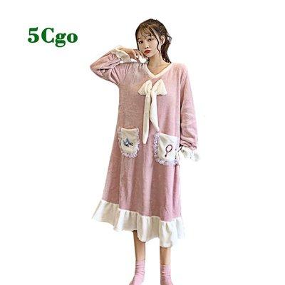 5Cgo【鴿樓】豆沙粉荷葉邊睡衣中長款...