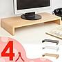 螢幕架 鍵盤架 架子 電腦桌【家具先生】低甲...