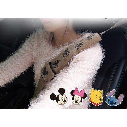 迪士尼米奇安全帶套汽車安全帶護肩套卡通可愛保險帶車內飾品配飾